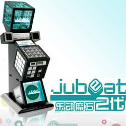 News - Konami Jubeat Ripples in stock offer! Channel Beat - Music